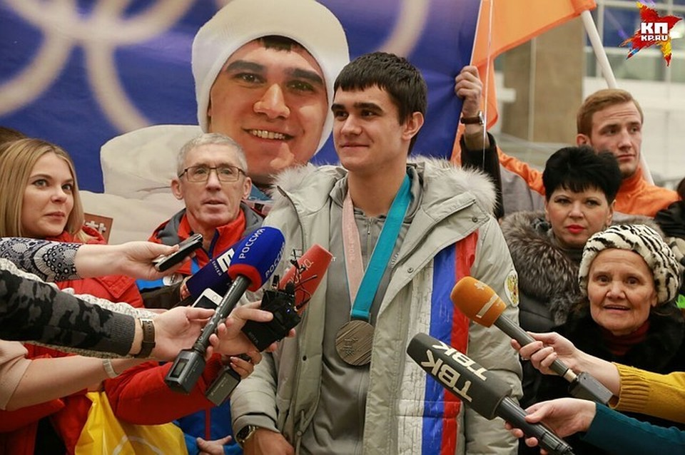 Красноярск встретил Олимпийского чемпиона Никиту Трегубова