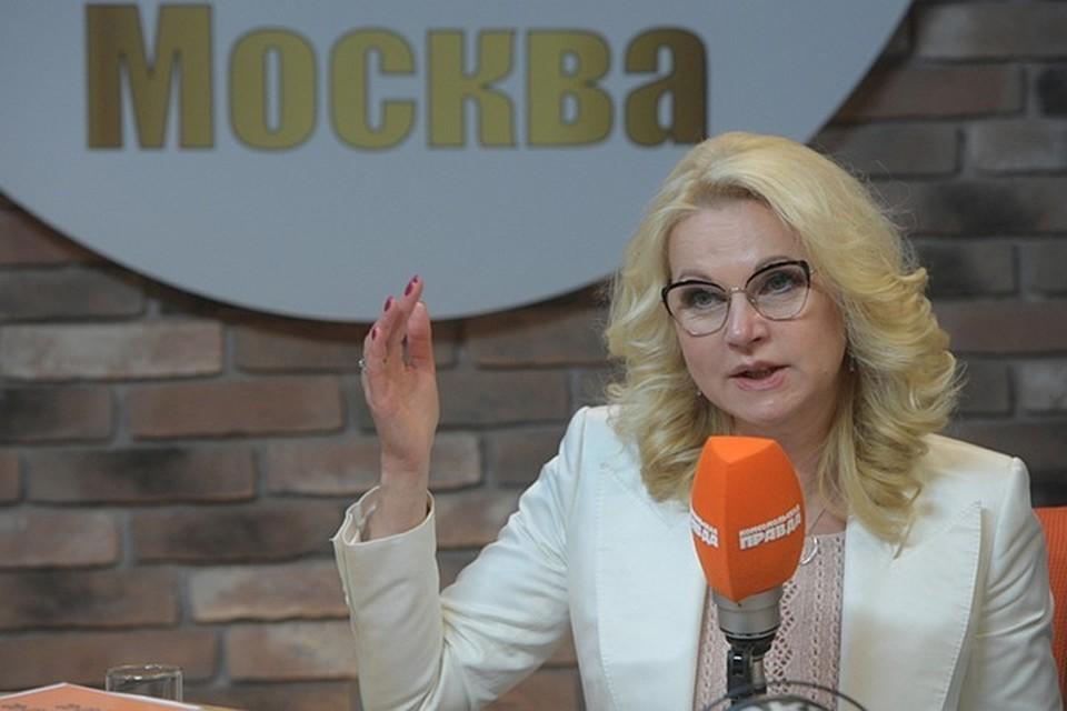 Вице-премьер Татьяна Голикова в студии Радио «Комсомольская правда».