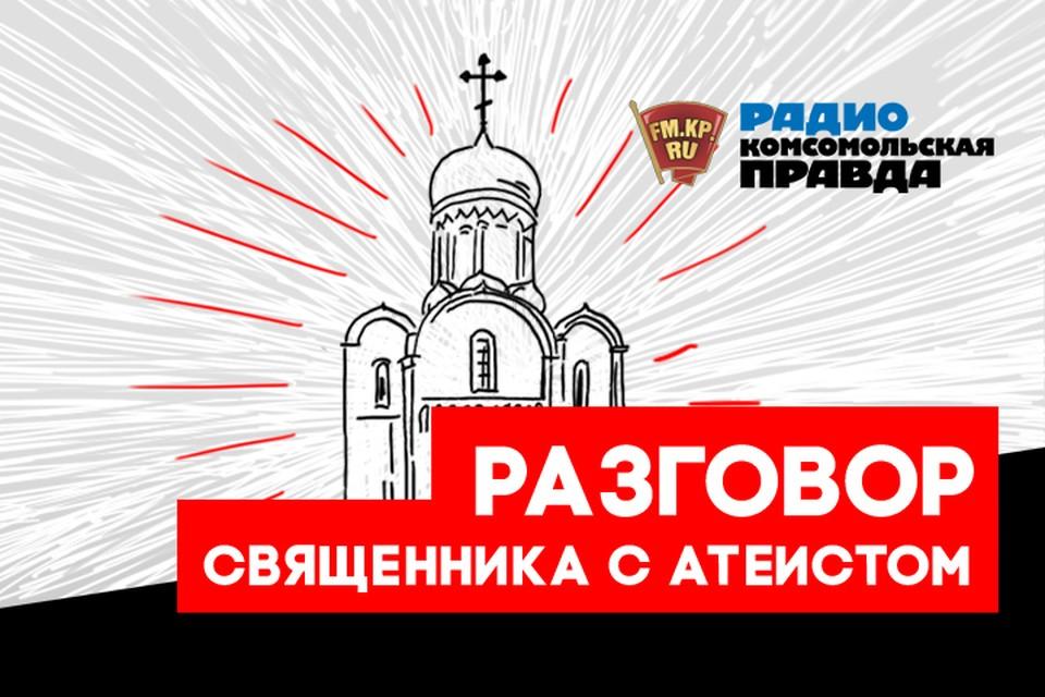 Ни слова о КГБ: Владимир Познер о помощи людям, своих детях и смысле жизни
