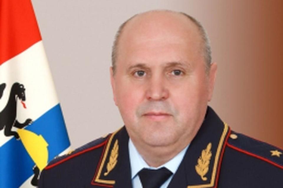 Николай Турбовец занимал должность начальника новосибирской полиции почти четыре года. Фото: 54.mvd.ru