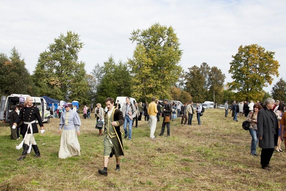 В Ленинградской области прошел 7-й Международный фестиваль Козьмы Пруткова. Фото: vk.com/theprutkov