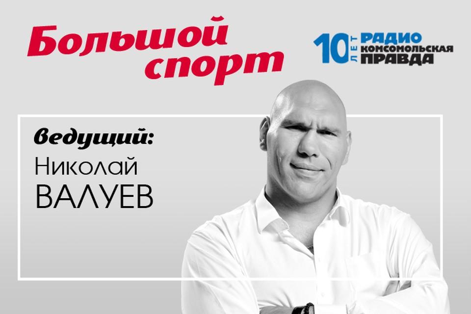 Николай Валуев рассказал о своих впечатлениях от Послания Президента Федеральному Собранию.