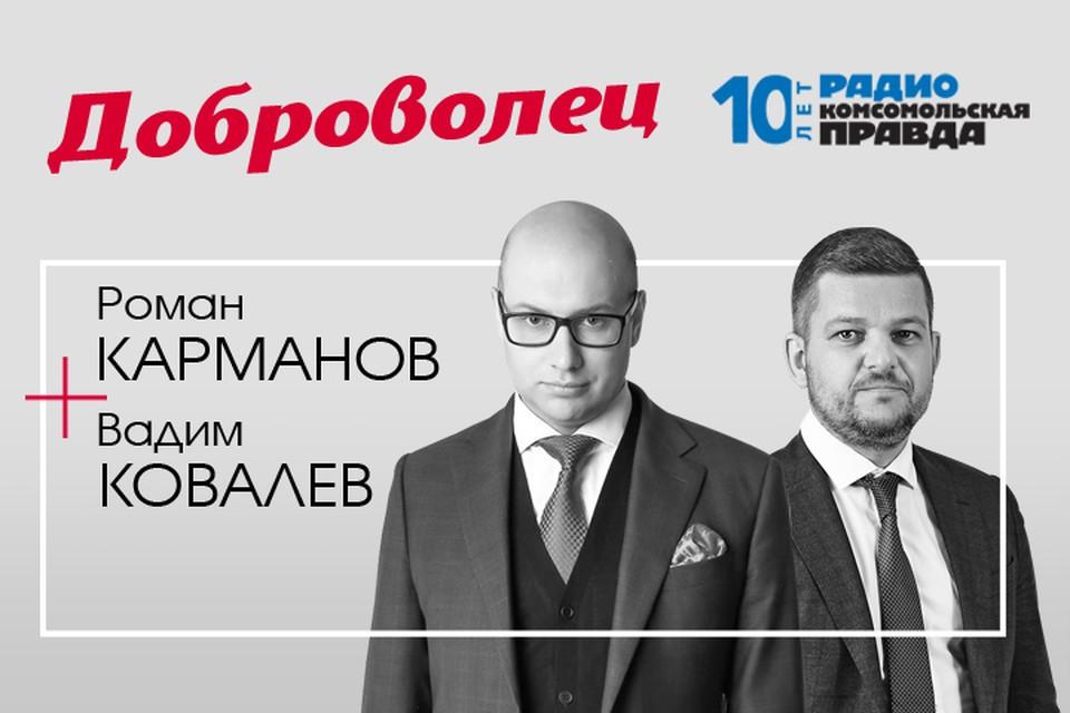 Социальный бизнес в России - подводные камни и истории успеха