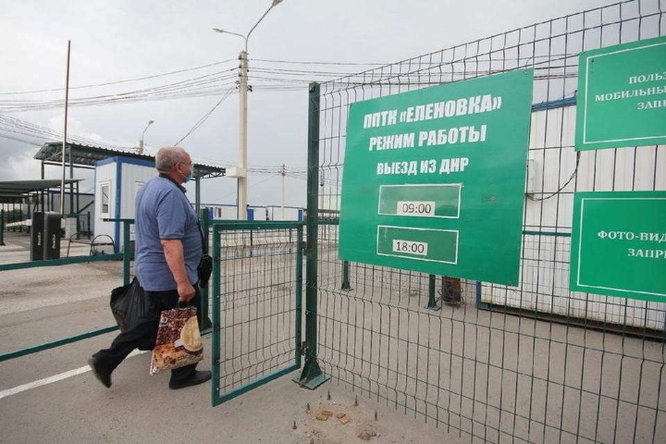 Вернуться дончанам домой из Украины – задача более трудная, чем выехать