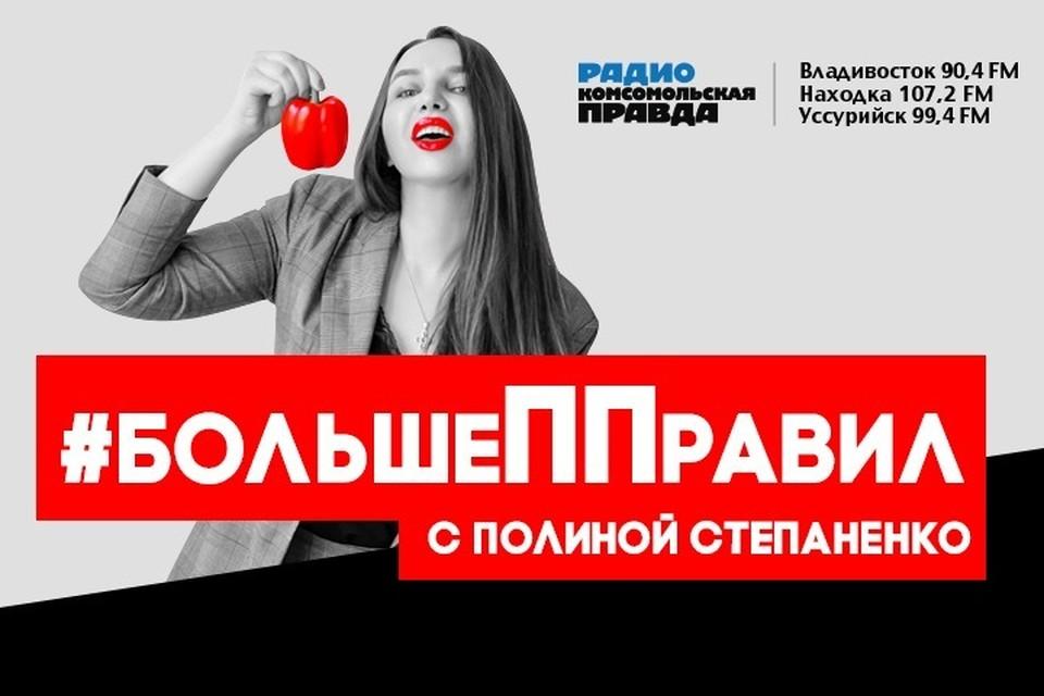 Юлия Вельбик о входе в спортивный режим, спортивных мероприятиях в городе и строительстве спортивных объектов