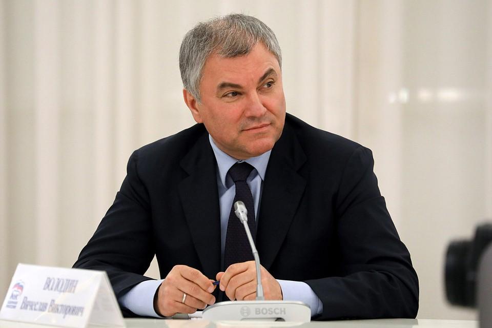Вячеслав Володин предложил журналистам неформально пообщаться. Фото: Юлия Зырянова/POOL/ТАСС