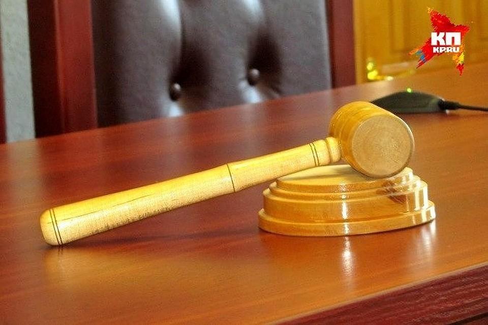 В Левобережном районном суде решили закрыть точку общепита на улице Дубровина на месяц.