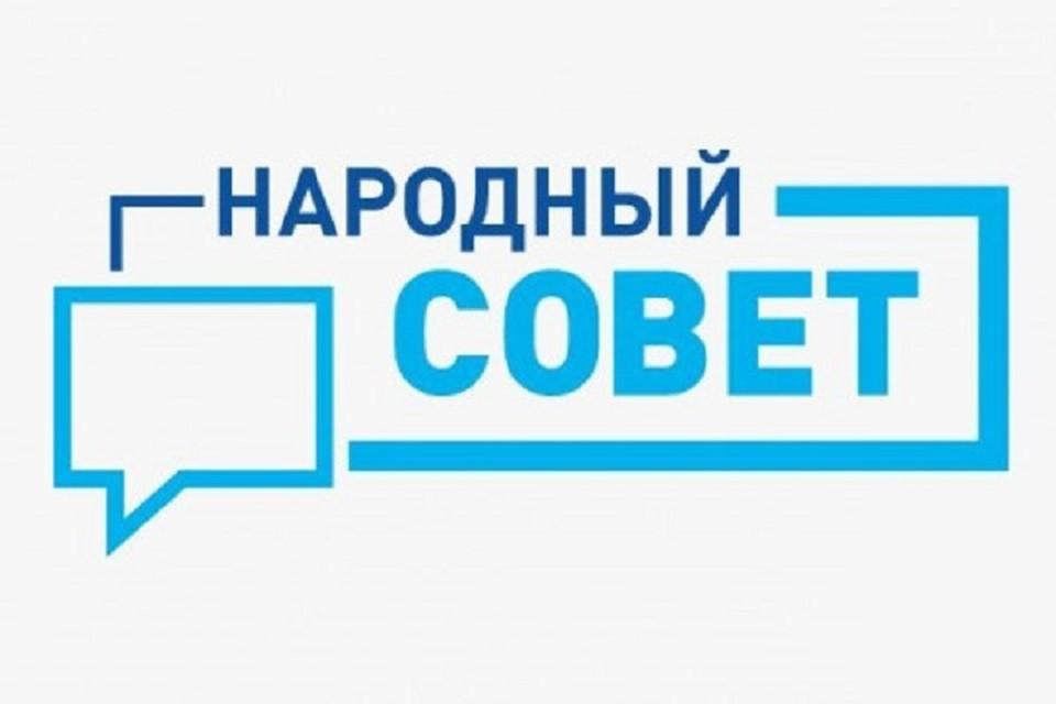 Все желающие смогут выразить свое мнение до 15 сентября. Фото: сайт правительства РО