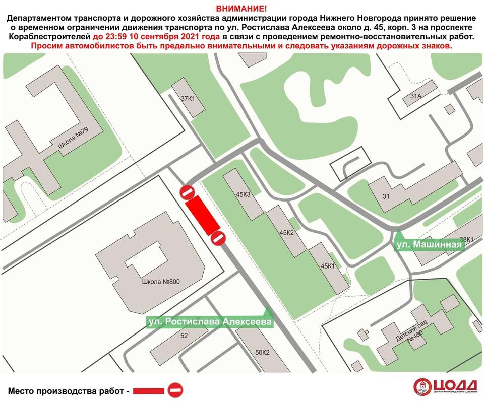 Улицу Алексеева перекроют в Нижнем Новгороде до 11 сентября. ФОТО: ЦОДД Нижнего Новгорода