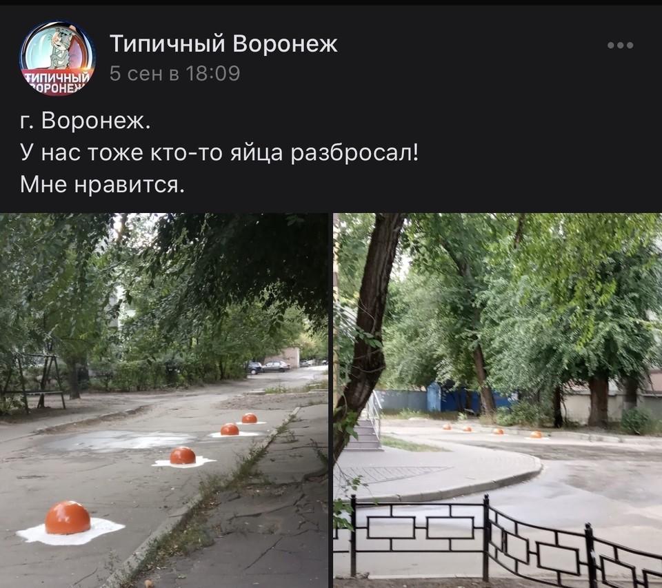 Фото Типичный Воронеж