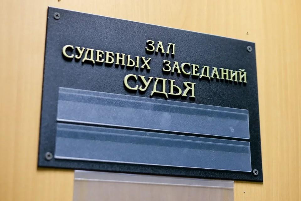 Суд арестовал обвиняемого в жестоком изнасиловании пенсионерки в Петербурге, умершей после избиения.