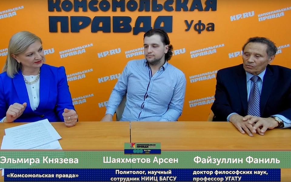 Гостями проекта «Комсомольская правда» на телеканале «Вся Уфа» стали политолог БАГСУ и профессор УГАТУ