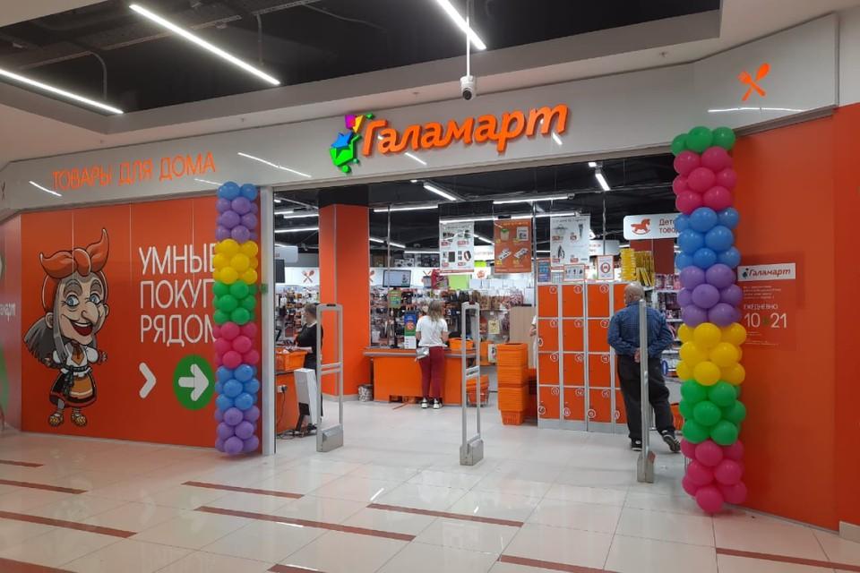 Праздничное открытие народного магазина «Галамарт». Фото предоставлено пресс-службой «Галамарт».