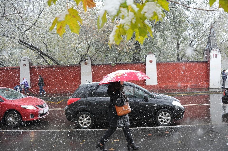 Сентябрьский снег в регионе - довольно частое явление.