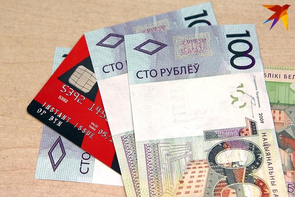 В Нацбанке рассказали, влияют ли введенные санкции на работу белорусских банков