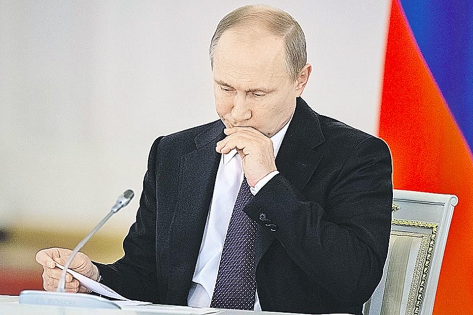 Владимир Путин на заседании Государственного совета РФ в Кремле.