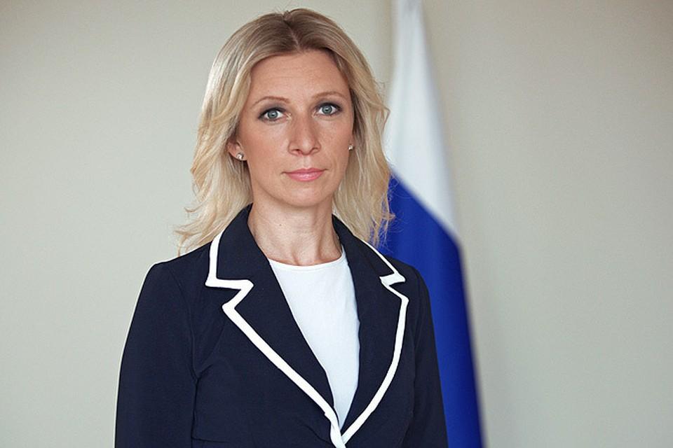 Глава департамента информации и печати МИД России Мария Захарова: Американцы нам не враги. Но Псаки меня не поздравила...