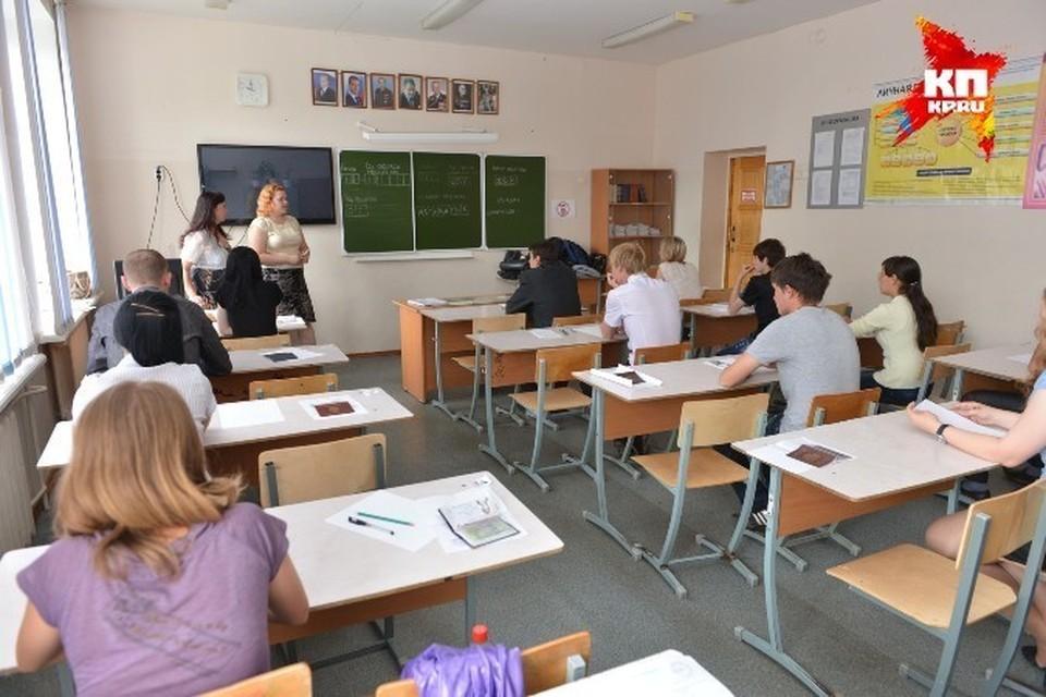 """Кекелидзе: до 80% школьников имеют аномалии в психике Фото: Архив """"КП"""""""